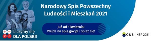 NSP - list.png